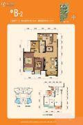 旭阳台北城敦美里3室2厅1卫66平方米户型图