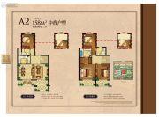 中梁・申州壹号院4室2厅3卫158平方米户型图