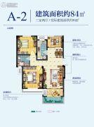 水清木华二期3室2厅1卫84平方米户型图