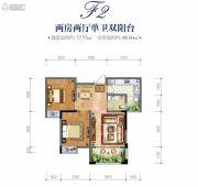 万嘉国际社区2室2厅1卫77--88平方米户型图