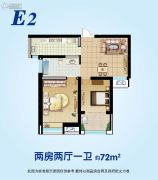 秀逸苏杭东苑2室2厅1卫72平方米户型图