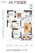 尚城雅苑3室1厅1卫97平方米户型图