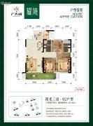 广大城3室2厅2卫107平方米户型图
