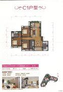 元邦山清水秀3室2厅2卫117平方米户型图