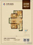 华信・名旺角3室2厅2卫120平方米户型图