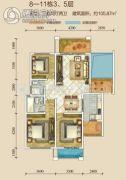 江南美邸3室2厅2卫105平方米户型图