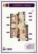 澳海澜郡2室2厅1卫85平方米户型图