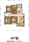 新野春天花园4室2厅1卫132平方米户型图