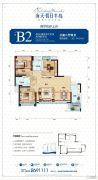 海天假日半岛3室2厅2卫94平方米户型图