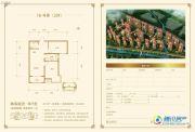 金屋秦皇半岛2室2厅1卫94平方米户型图