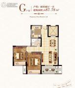 紫榭丽舍2室2厅1卫87平方米户型图