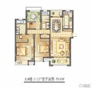 华润中心 高层2室2厅2卫142平方米户型图