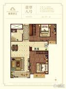 翡翠滨江2室2厅1卫85平方米户型图