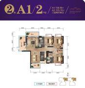 九嶷明珠3室2厅2卫135--138平方米户型图