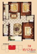 阳光国际新城3室2厅2卫128平方米户型图