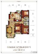 皇冠壹品3室2厅2卫153平方米户型图