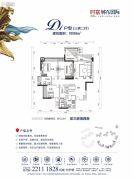 万科时富・金色家园3室2厅2卫99平方米户型图