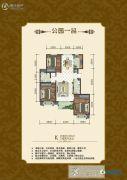 公园里3室2厅2卫125平方米户型图