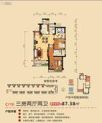 东盟华府3室2厅2卫87平方米户型图