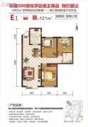 宝能城3室2厅1卫121平方米户型图