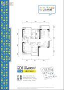 长城达尚城3室2厅2卫100平方米户型图