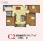 博顺未来华城3室2厅1卫104平方米户型图