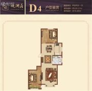 观澜居2室2厅1卫0平方米户型图