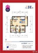 美好家园3室2厅1卫109平方米户型图
