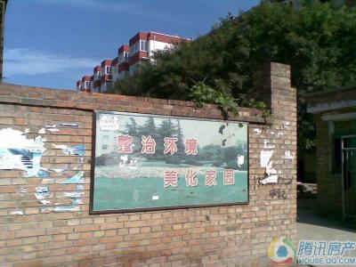 农机厂宿舍