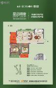 越秀・星汇君泊3室2厅1卫88--89平方米户型图