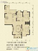 华府御园3室2厅2卫119平方米户型图