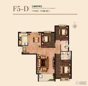 国瑞瑞城3室2厅2卫126平方米户型图