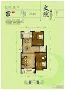 文院9号2室2厅1卫97平方米户型图