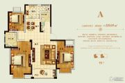 维也纳湖畔3室2厅2卫129平方米户型图