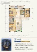 滨江星城3室2厅2卫133平方米户型图