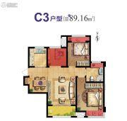 复地公园城邦・拜伦湾3室2厅1卫89平方米户型图