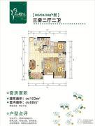 联康雅筑3室2厅2卫88平方米户型图