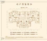 淄博恒大正承世家82--118平方米户型图