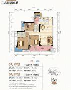 大川滨水城3室2厅2卫111平方米户型图