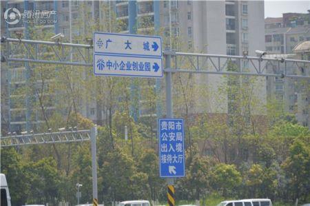 中铁阅山湖
