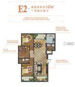 招商・莱顿小镇3室2厅2卫143平方米户型图