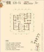 枫林学府3室2厅2卫121平方米户型图