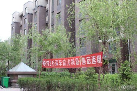物华兴洲苑・风尚