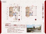 鑫翔・曼哈顿公馆4室2厅4卫168平方米户型图