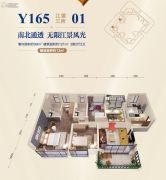 勒流碧桂园3室2厅2卫99平方米户型图