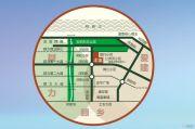 财智公馆交通图