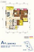 北滨郡府3室2厅2卫93平方米户型图