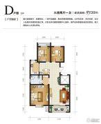 建发兴洲花园3室2厅1卫130平方米户型图