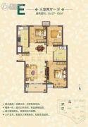 东湖湾3室2厅1卫127--130平方米户型图