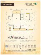 奥园公园一号3室2厅2卫128平方米户型图
